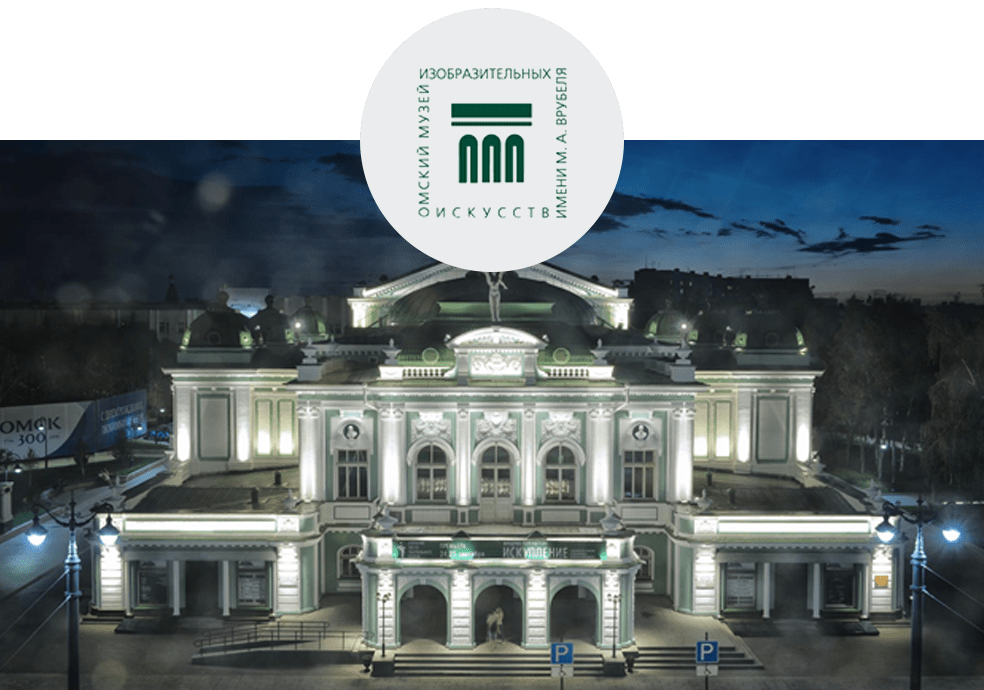 Омский культурно-выставочный центр «Эрмитаж-Сибирь» «Театр живописи» Производство и поставка светодиодного экрана Р2,5 –indoor