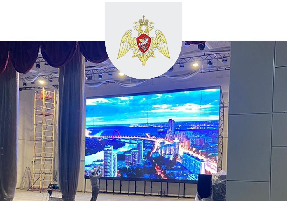 Монтаж и пуско-наладка светодиодного экрана P4– Indoor «Пермский военный институт войск национальной гвардии Российской Федерации»